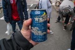jp_2017__tg-31